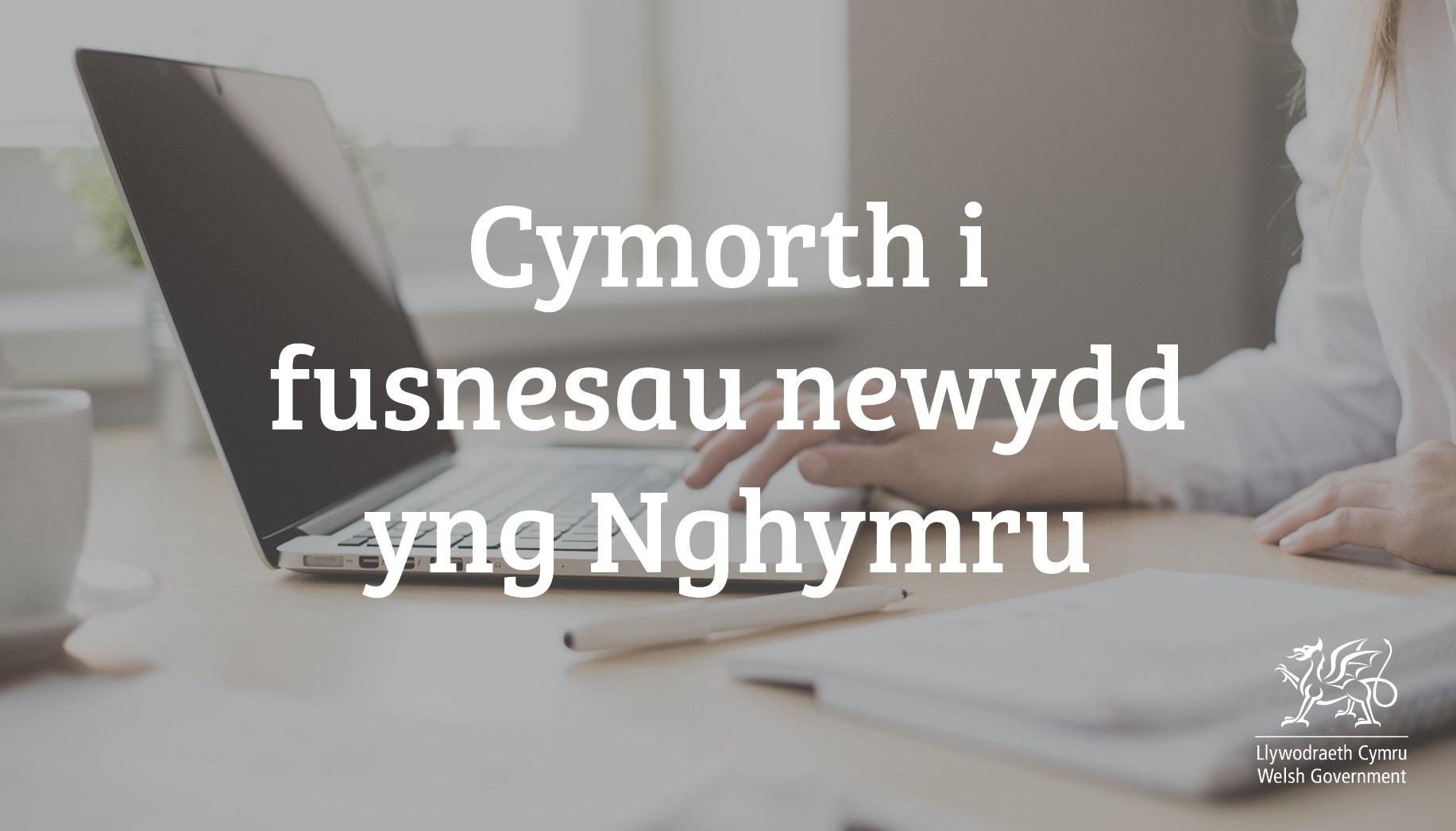 Cymorth i fusnesau newydd yng Nghymru